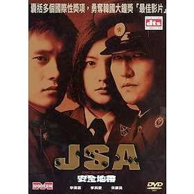 JSA: Joint Security Area (HK)
