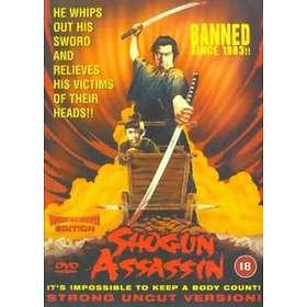 Shogun Assassin (UK)