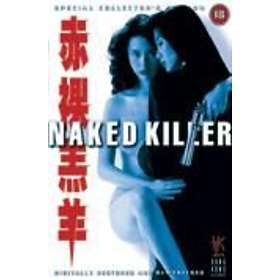 Naked Killer - Collector's Edition (UK)