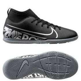 Nike Mercurial Superfly 7 Club DF IC (Jr)