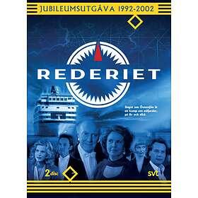 Rederiet / Jubileumsutgåva 1992-2002