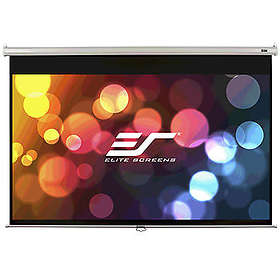"Elite Screens Manual White Case MaxWhite 1:1 119"" (213x213)"
