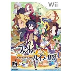 Phantom Brave: We Meet Again (Wii)
