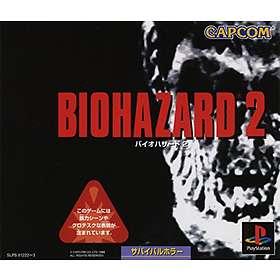 Resident Evil 2 (Giappone)