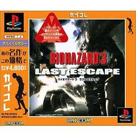 Resident Evil 3: Nemesis (Giappone)