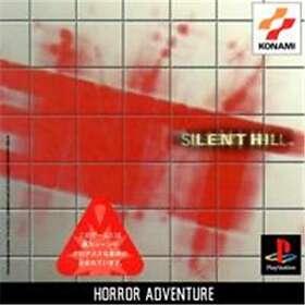 Silent Hill (JPN) (PS1)