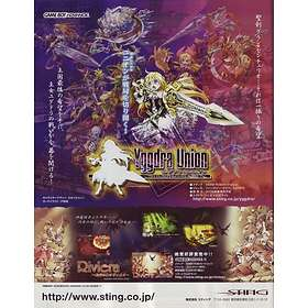 Yggdra Union: We'll Never Fight Alone (GBA)