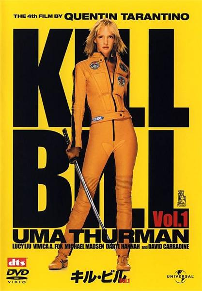 'kill bill vol 1' 2003
