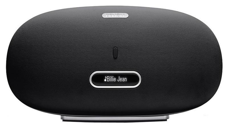 Denon Cocoon Home DSD-500