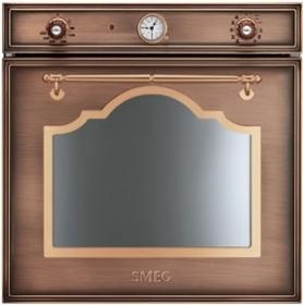 SMEG SF750RA (Rame) Forno da incasso al miglior prezzo - Confronta ...