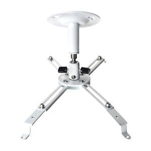 Multibrackets M Universal Projector Ceilingmount IIII