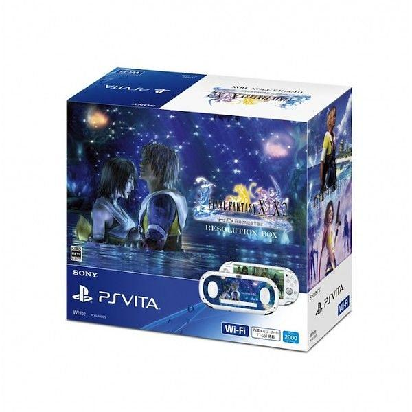 Sony PlayStation Vita Slim (+ Final Fantasy X/X2 HD) - Resolution Box