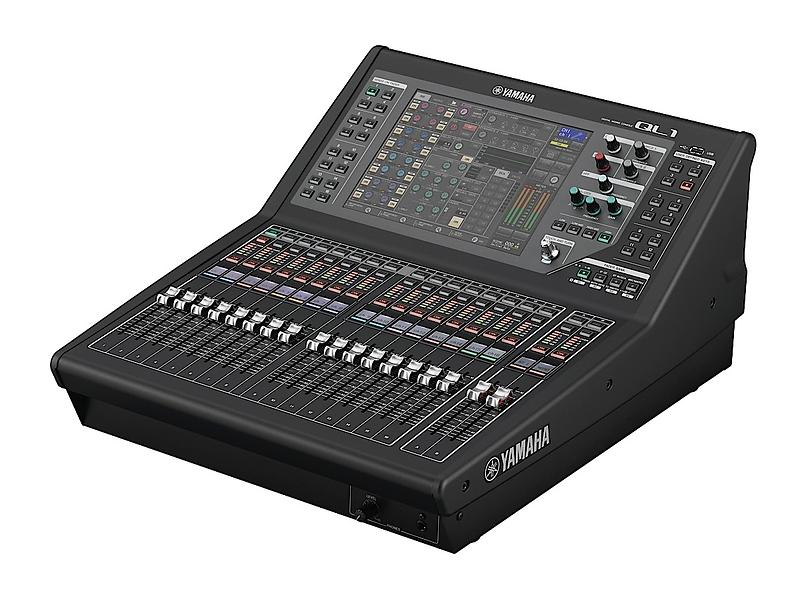 best deals on yamaha ql1 digital mixer compare prices on pricespy. Black Bedroom Furniture Sets. Home Design Ideas
