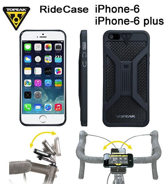 Topeak RideCase for iPhone 6