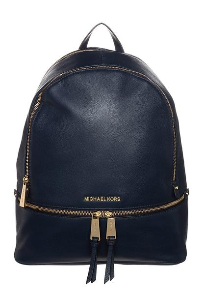 Michael Kors Rhea Small Leather Backpack (Donna)