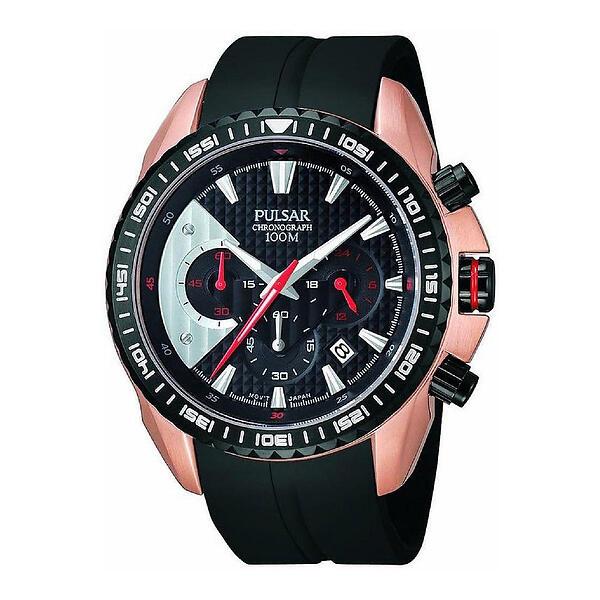 Наручные часы Pulsar - лучшие предложения и цены Где