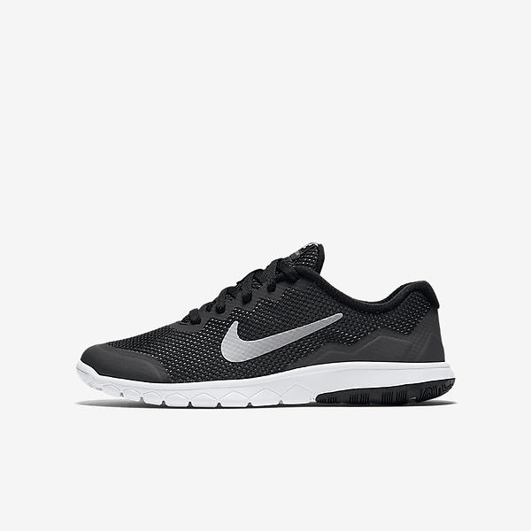 4ps of nike Stock up on men's clearance gear and take advantage of signature nike items on sale featuring sneakers, clothing and accessories, men's clearance products give you the opportunity to add to great items your collection.