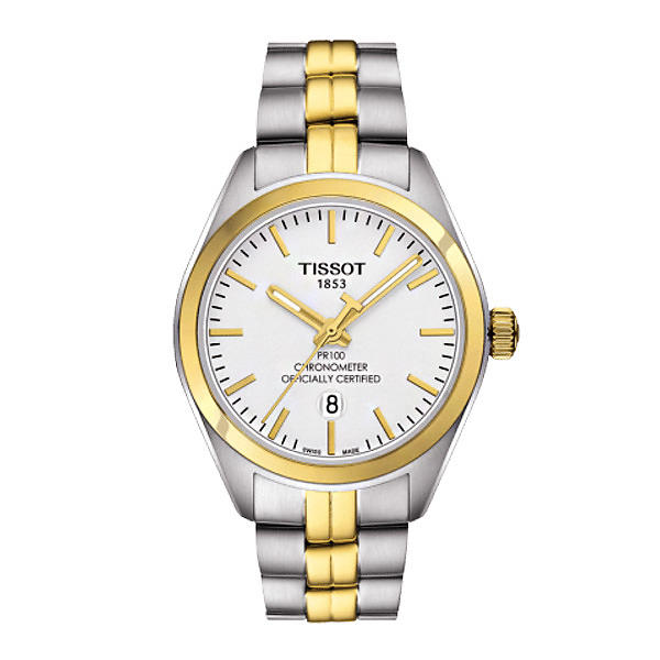 Tissot pr100 ladies watch price