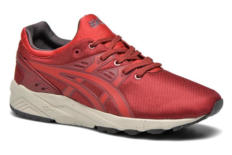 Prisutveckling på Asics Tiger Gel-Kayano Trainer Evo (Unisex) Fritidsskor    sneakers - Hitta bästa priset 0532dfc514d3a