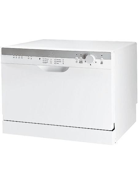 Les meilleures offres de indesit icd 661 blanc lave for Prix de lave vaisselle