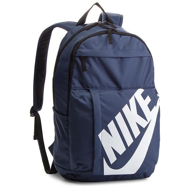 Prisutveckling på Nike Elemental Backpack (BA5381) Ryggsäck - Hitta bästa  priset 6ebc61b1b253c
