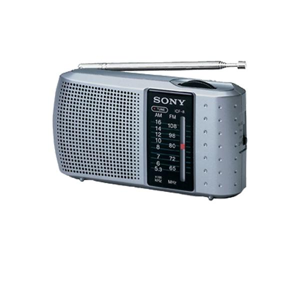 Best deals on sony icf 8 radio compare prices on pricespy for Icf pricing